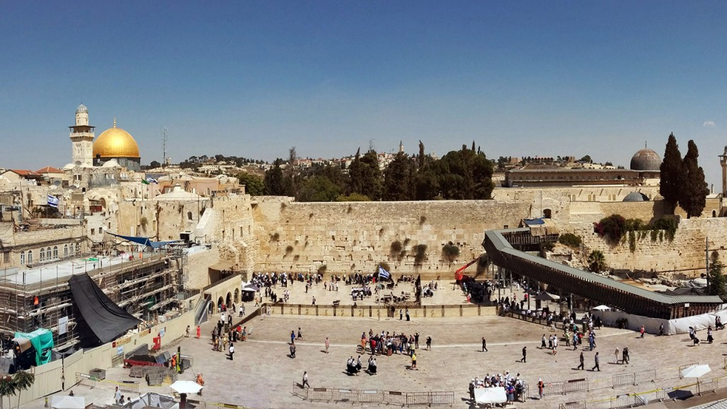 WesternWall1280